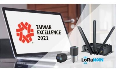 Решения на Advantech LoRaWAN печели Наградата за изключителни постижения в Тайван през 2021 г.