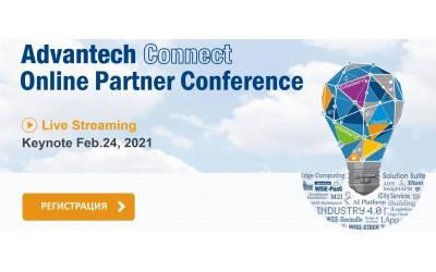 Присъединете се към нас със съвместното създаване на бъдещето на света на IoT с Advantech