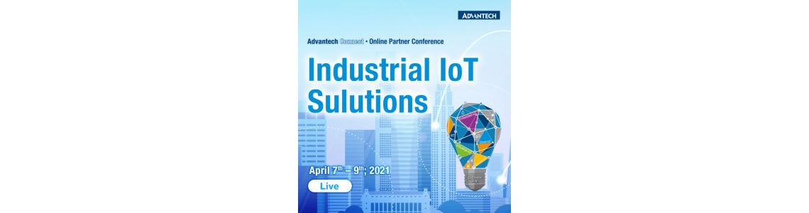 Партньорска конференция на Advantech
